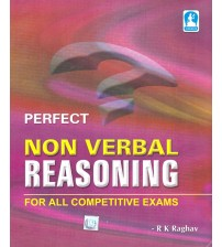 Gyanda Perfect Non Verbal Reasoning (Hindi Medium), Rs.275