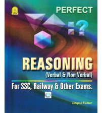 Gyanda Perfect Reasoning (Verbal & Non verbal) (Hindi Medium), Rs.225