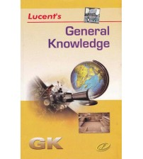 Lucent General Knowledge (EM), Rs. 180