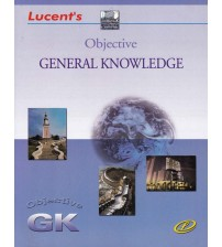 Lucent Objective General Knowledge (EM), Rs. 360