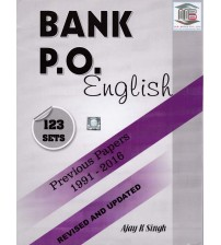 MB Bank PO English Previous Paper, Rs.480