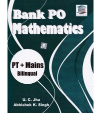 MB Bank PO Mathematics PT + Mains (Bilingual), Rs. 450