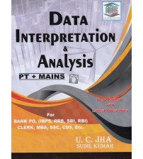 MB Data Interpretation Sifficiency & Series (English Medium), Rs.380