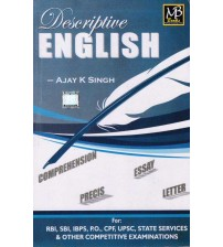 MB Descriptive English, Rs.180