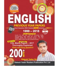 Rakesh Yadav 7300+ English (200 Sets), Rs.599