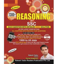 Rakesh Yadav 7300+ Reasoning For SSC (Bilingual), Rs.360