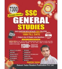 Rakesh Yadav SSC General Studies (English Medium), Rs.460