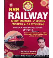 Rakesh Yadav JE & SSE Previous Year Solved Papers, Rs.250