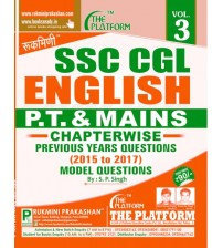 SSC CGL ENGLISH VOL.-3, Rs. 60