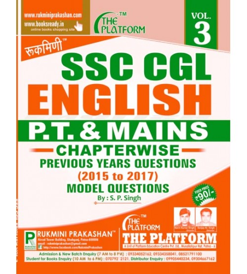 SSC ENGLISH (VOL-3), Rs.90