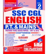 SSC CGL ENGLISH, VOL-2, Rs.90