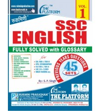 SSC ENGLISH (VOL-1), Rs.90