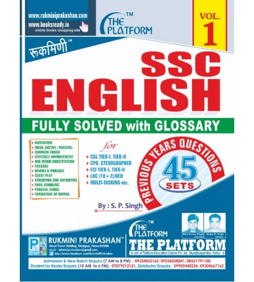SSC ENGLISH (VOL-1), Rs.110
