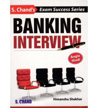 S. Chand Banking Interview by Himanshu Shekhar (HM), Rs. 125